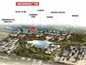 润通湖滨商务广场