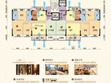 仁化碧桂园_3室2厅2卫 建面136平米