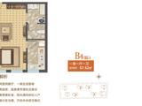 福成 尚领时代_B-4 一室一厅一卫 建面57平米